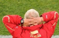 Сборная Италии сложила полномочия чемпиона мира