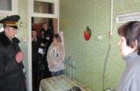 Днепродзержинские спасатели учили горожан обращаться с газом