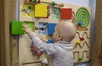 Відкрито унікальну сенсорну кімнату в національному інституті раку