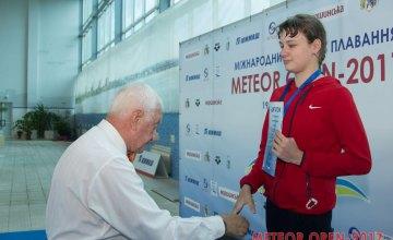 Дніпровські спортсмени стали призерами чемпіонату України з плавання серед молоді