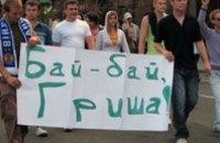 Футбольные болельщики проведут марш «За украинский футбол!»