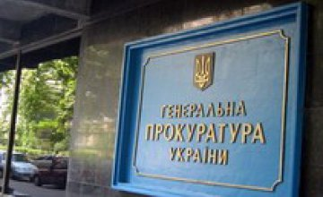 Юрий Луценко и Александр Турчинов стали фигурантами нового уголовного дела