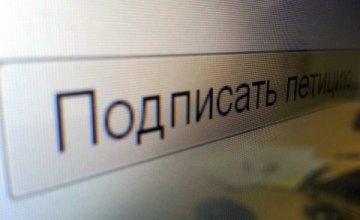 Днепрян призывают поддержать петицию, чтобы сохранить единый культурный центр левого берега Днепра - Дворец Культуры «Металлург»
