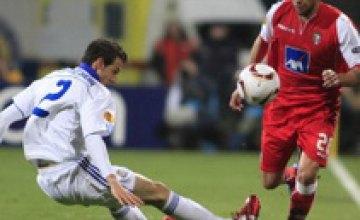 Встреча «Динамо» с «Брагой» закончилось ничьей