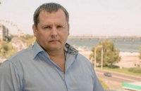 Мэр Днепра призвал «больших начальников» не выставлять фото в трусах на Крещение