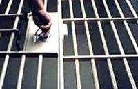 В Днепропетровской области экс-замглавы райгосадминистрации получил срок за взятку