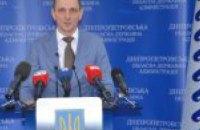 Перевыполнение бюджета и приобретение нового медоборудования: в Днепропетровской ОГА подвели итоги недели