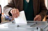 ЦИК предложил эксперимент по ускорению процесса подсчета голосов на выборах
