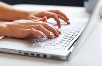11 громад Дніпропетровщини отримали нове комп'ютерне обладнання