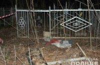 В Харькове на кладбище нашли тело младенца , завернутое в пакет