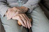 У травні стипендії отримали 73 довгожителі Дніпропетровщини