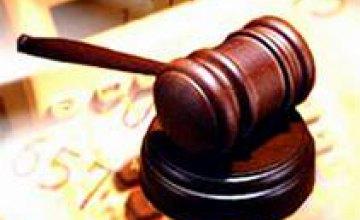 Ликвидатор «Премьербанка» выставил на аукцион помещения и имущество банка