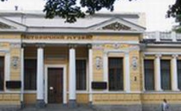 В музей им. Яворницкого передадут коллекцию картин о голодоморе