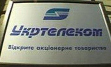 Укртелеком начал борьбу с воровством кабеля в Днепропетровске