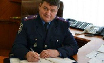 В Днепропетровске представили нового главу Госавтоинспекции области