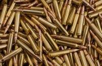 На Днепропетровщине мужчина пытался продать более 1 тысячи патронов