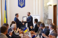 Мы обязаны оправдать доверие людей к нашей мощной команде Радикальной партии на Днепропетровщине, - Сергей Рыбалка