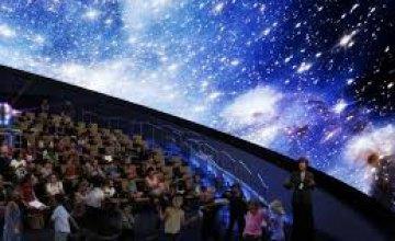 В днепровском планетарии готовят программу, которая перевернет ваше представление о Вселенной