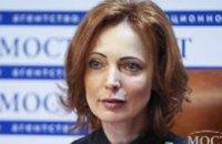 Экс-директор одной из школ Днепра заявила о своем незаконном увольнении
