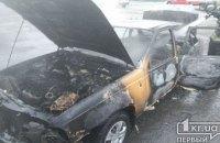 Около жилых домов в Кривом Роге вспыхнул автомобиль