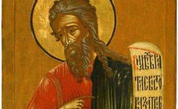 Сегодня православные молитвенно чтут память пророка Иезекииля