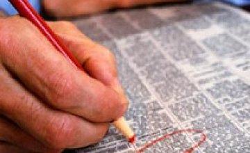 HR-компании Днепропетровска ожидают наплыва ищущих работу в результате экономического кризиса