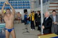 В Днепродзержинске прошел Кубок Украины по водному поло