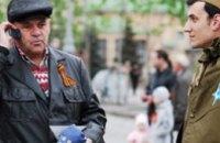 25 октября днепропетровские ветераны ВОВ смогут бесплатно прокатиться на такси