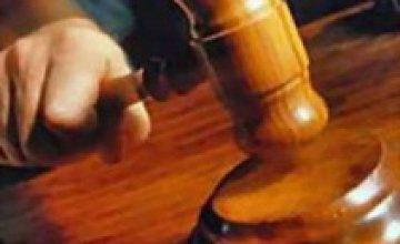 Днепропетровские католики обратились в Высший хозяйственный суд Украины