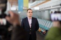 Австрийские эксперты приступили к оценке проектов строительства нового аэропорта в Днепре по инициативе группы DCH (ВИДЕО)