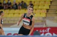 Ярослава Магучих победила на этапе легкоатлетической «Бриллиантовой лиги»