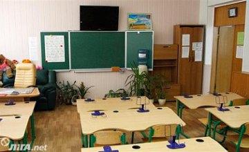 Днепропетровские учителя больше не будут вести перепись учеников