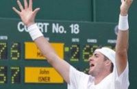 Рекордный по длительности теннисный матч закончился на 666-й минуте