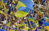 Чемпионат мира в ЮАР обходится Украине в 1 млрд грн