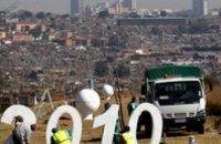 Украина позаимствует футбольный опыт у ЮАР