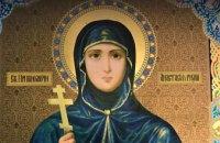 Сегодня православные молитвенно чтут память преподобномученицы Анастасии Римляныни