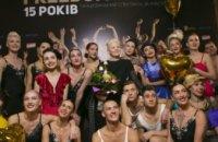«Жизнь как танец»: юбилейный концерт Freedom Ballet на «Интере»