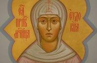 Сегодня православные чтут память преподобной Евдокии