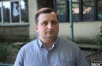 Дмитрий Щербатов поздравил украинцев с Днем Конституции