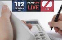 49% «за» или 97% «против»: как оценивают украинцы закрытие трех национальных телеканалов