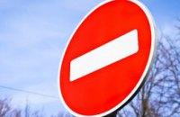 В центре Днепра на праздник Крещения ограничат движение транспорта
