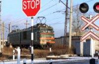 В области обезопасили 161 железнодорожный переезд (ФОТО)