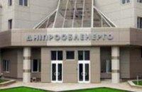 Вчера было частично ограничено электроснабжения Аульского водовода и «Днепроводоканала»