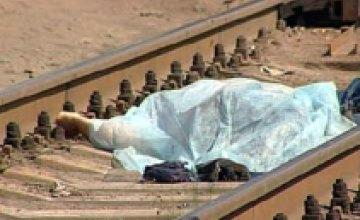 В Днепропетровской области поезд сбил женщину