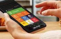 Пользование РРО в мобильном приложении позволит экономить средства. Перспективы использования программного РРО
