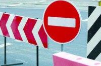 В Днепре ремонтируют дороги: заранее спланируйте свой маршрут
