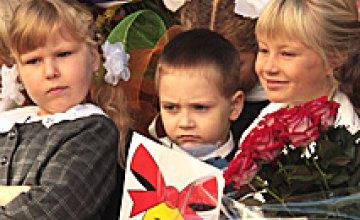 Виктор Бондарь поздравляет днепропетровских школьников с началом нового учебного года (ФОТОРЕПОРТАЖ)
