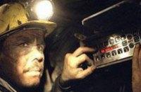 Госгопромнадзор запретил эксплуатацию оборудования на предприятиях Днепропетровской области в 77 случаях