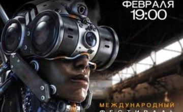 В Днепре пройдет Международный фестиваль короткометражных фантастических фильмов: где и когда