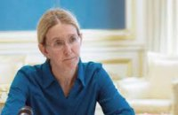 Кабмин поддержал законопроект о внедрении гарантированного пакета медуслуг